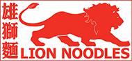 Lion Noodles