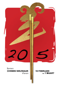 Samen Chinees Nieuwjaar Vieren - van 19 februari t/m 1 maart